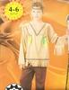 indien panoplie 4/6 ans Deguisement costume  panoplie